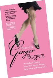 Becoming Gingers Rogers book review